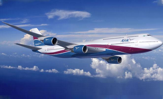 NCAA Fines Arik Air N6m Over Luggage Delay
