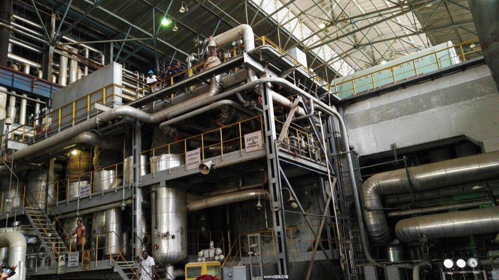 Nigeria Secures N1.46bn to Restore Ajaokuta Steel Plant