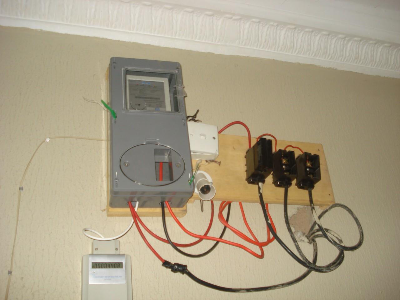Ikeja Electric Prepaid meter