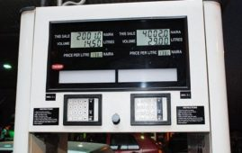 petrol pump price