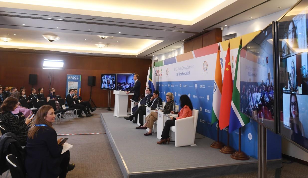 BRICS Youth Energy Summit