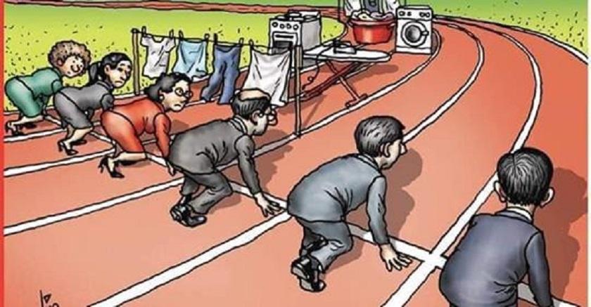 Address Gender Equality