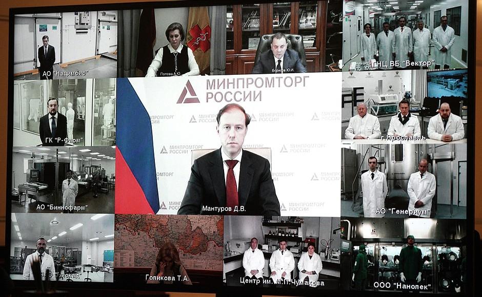 Russia's Vaccine
