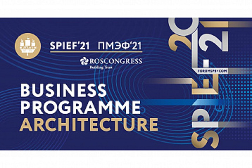 St Petersburg Forum SPIEF'21