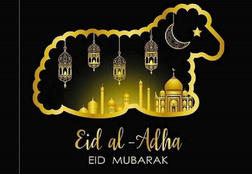 Public Holidays for Eid-el-Kabir