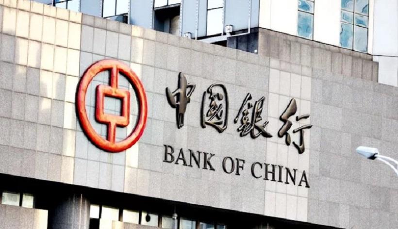 Bank of China Banking Operations