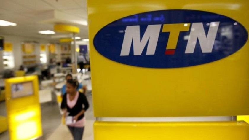 MTN Series II Bond